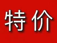 城南文昌花园九九广场旁边 浩然国际前面双学区 临近高铁轻轨双站