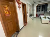 铜欣花园楼梯房一楼二室中装无税套房出售