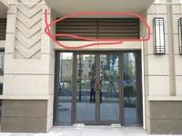 凯迪塞纳河畔纯一楼商铺出租,31平,2500元/月