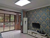 天安都市花园西区2室59.5万元紫龙府旁