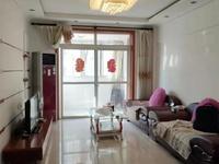盛世华庭怡园3楼 90平2室2厅精装全配3台空调1450月