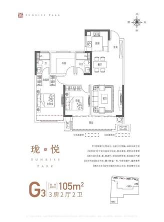 出售准现房金鹏 珑璟台送车位3室2厅2卫90-124