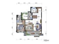 出售奥园万兴 誉府3室2厅2卫103平米住宅