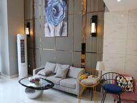 出售中垦流通 国际领寓2室2厅2卫47平米25.88万住宅