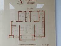 出售实力 翡翠雅筑3室2厅2卫94平米90万住宅