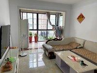 滁州市三巽左岸香颂 精装三室南北通透 无税 看房方便 能贷款 首付两成真实房源