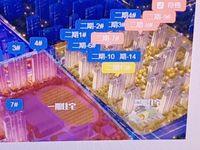 金鹏 琅琊玖玖广场3室2厅1卫98平米67万住宅