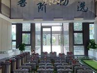 出售天安世纪城 都市名苑旁 3室2厅1卫125平米89.5万满两年无尾款