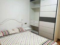 出租南湖一号2室2厅1卫66平米1850元/月住宅