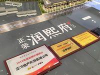 出售润熙府3室2厅2卫105平米140万住宅