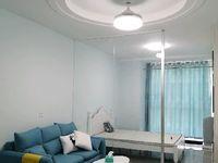 出租中垦流通 国际领寓1室1厅1卫50平米1300元/月住宅