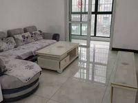 出售东环菊香园2室2厅1卫92平米61万住宅