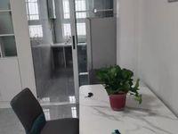 出租天逸华府桂园2室1厅1卫90平米1900元/月住宅