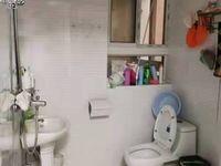 出售天逸华府桂园2室2厅1卫90平米82.8万住宅