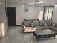 出售泰鑫现代城3室2厅2卫130平米149.8万住宅