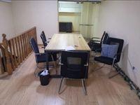 亚东新城国际办公室出租,上下100平,2000元/月,有办公桌椅,可注册
