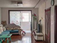 出售世纪商业园2室2厅1卫97平米70.8万住宅无税