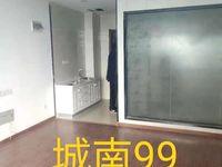 金鹏99城市广场70年产权公寓 可挂学区