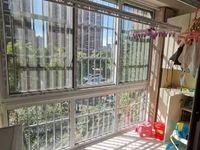 书香雅苑市中心,交通便利,五中琅琊路名校校区房2 3厅123平米110万住宅