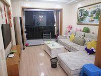 出租:百合花园五中,紫薇校区房,交通便利2室2厅1卫90平米1800元/月住宅
