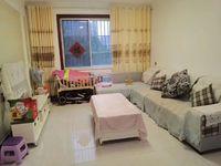 出售书香雅苑3室2厅1卫123平米110万住宅
