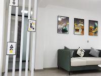 出售银花西区4室2厅1卫150平米85.8万复式住宅