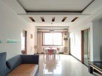 出售房源真实,明珠园3室2厅1卫123平米120万住宅
