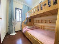 出售恒大绿洲3室2厅2卫118平米123.8万住宅