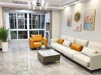出售名儒园3室2厅1卫105平米89.8万住宅