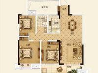 出售北京城建 金城华府3室2厅1卫100平米102.8万住宅