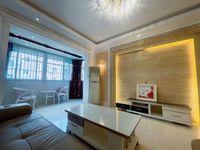 出售创业中苑3室2厅1卫121平米81.8万住宅。无出让,无出让,无出让!