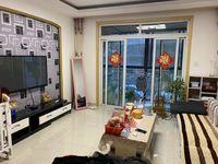 出售桃源仙居3室2厅1卫105平米75.8万住宅