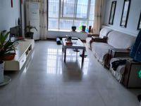 出售清水湾小区3室2厅1卫150平米125万住宅