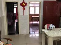 二 小实 验 中 学凤凰一村一楼带院子三室加盖25平方