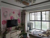 出租左岸香颂3室2厅1卫110平米1800元/月住宅