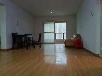 一中对面 天逸华府桂园3室2厅1卫 南北双阳台 有车位