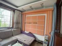 多层四楼边户 盛世华庭怡园79平刚需两室中等装修无税首付3成