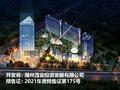 茂业·长江商贸城效果图