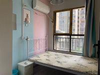 出租凯迪 塞纳河畔1室0厅0卫6平米550元/月住宅
