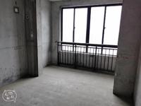 罗马世纪城米兰阳光三室两厅纯毛坯南北通透双阳台西边户