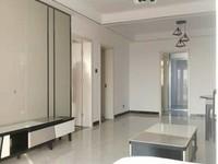 城东花园电梯房17楼正规三室精装套房出售