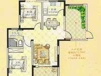 百合花园 3房2厅1卫 2楼 房主急售
