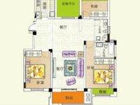 凯迪 铂悦府 高层98与108洋房116与120 户型 找我超实惠团购价