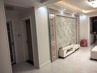 大唐菱湖御庭电梯一楼大二室精装无税套房出售