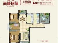 尚城国际 带超大平台