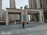 翡翠湾9栋2704室面积119.43平 原价71万折扣是54.2万单价4538