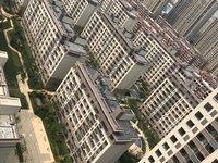 城南吾悦对面 总高8层电梯洋房 单价9000多 4室2厅2卫 可按揭