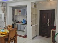 滨湖小区2室2厅精装全配,1600/月