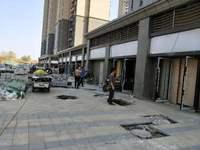 恒大江北帝景沿街门面 买到即可装修做生意 周边商业已经开始运营了