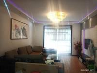 红三环家园 精装修 低楼层 大三室 家主诚心置换房产 价格可谈